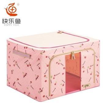 婴儿衣服收纳箱牛津布66L大号有盖衣物被子收集箱储物箱钢架箱子