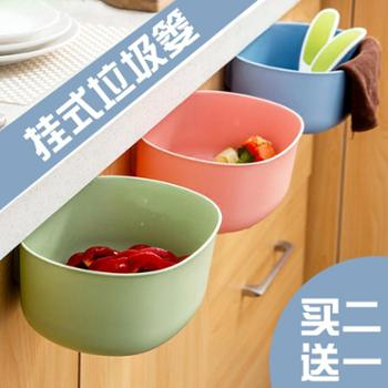 厨房垃圾果皮纸屑橱柜门挂式垃圾桶杂物篓创意桌面物品收纳储物盒