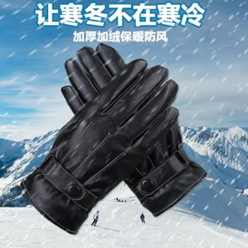 男士皮手套秋冬季加绒加厚防风防水触屏骑行保暖骑车摩托车棉手套