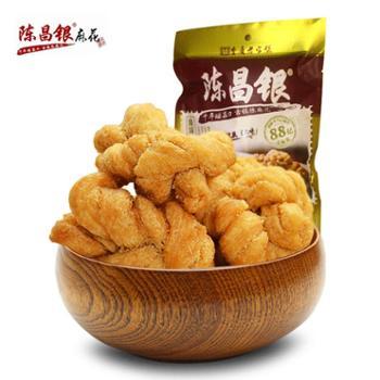 【买二送一】重庆特产古镇磁器口陈昌银陈麻花(原味)200g传统小吃糕点零食休闲食品