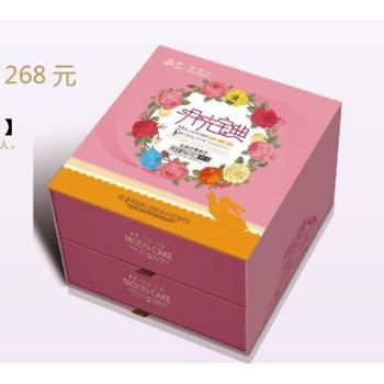 景德镇市天天第一炉食品有限公司月饼月光宝典880克/盒