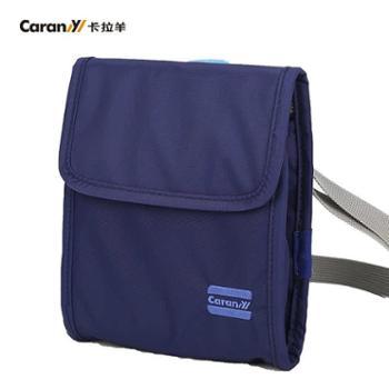 卡拉羊机票夹护照包多功能证件袋收纳防水户外钱包旅行证件包卡包CX0324
