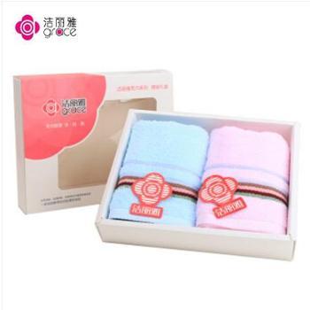 洁丽雅(Grace)【2条礼盒装】6638毛巾礼盒纯棉素色缎档毛巾面巾