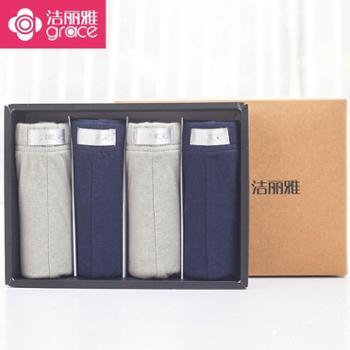 洁丽雅 4条盒装全棉短裤 男士纯棉纯色三角U凸休闲内裤34001