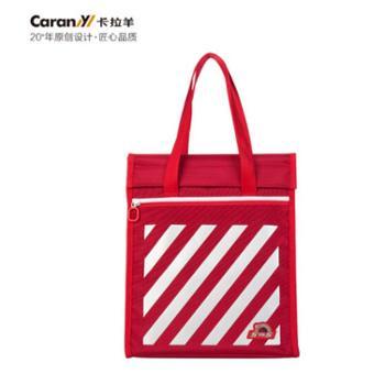 卡拉羊补课包初中学生书包小学生补习袋单肩斜挎包手提袋轻便CX0450