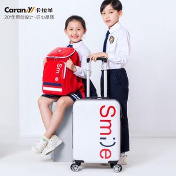 卡拉羊拉杆箱学生旅行箱18寸儿童旅行箱男女行李箱登机箱密码箱8632