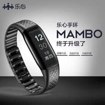 乐心运动手环手表防水蓝牙安卓苹果ios智能手环mambo升级版