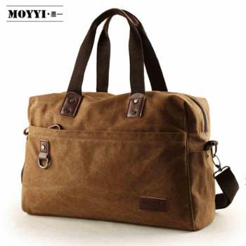 墨一欧美潮流帆布包男包大容量单肩包户外手提包斜挎包旅行包背包