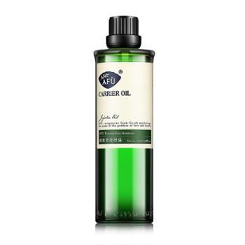 阿芙/AFU 荷荷巴油100ml 保湿锁水滋润肌肤 基础油