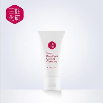 Sansho/三粧 氨基酸洗面奶女控油收缩毛孔洁面卸妆膏25g装