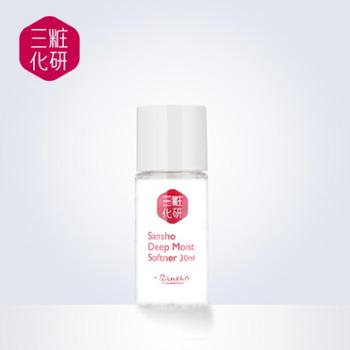 Sansho/三粧 樱之柔皙精华水30ml 润肤补水滋润保湿 偏干肌肤适用