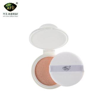 阿芙(AFU)亮颜精油气垫修容霜替换装15g(亮肤色)