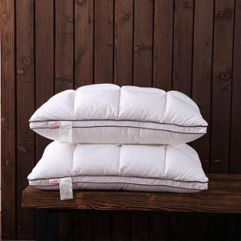 ZERLINDA 面包羽绒枕芯枕头 五星级酒店高弹力软羽绒面包枕芯 48*74