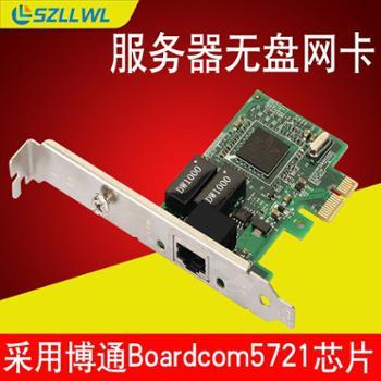 szllwlBCM5721千兆网卡Boardcom5721PCI-E无盘千兆服务器级网卡