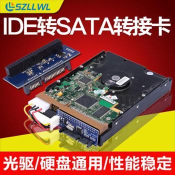szllwlide转sata接口并口串口互转卡转接卡支持2T硬盘