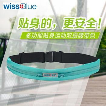 wissblue运动腰带包户外腰包男女跑步腰包旅行贴身防盗腰包胸包