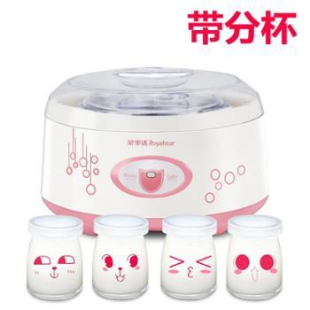 荣事达家用全自动不锈钢内胆酸奶机RS-G27