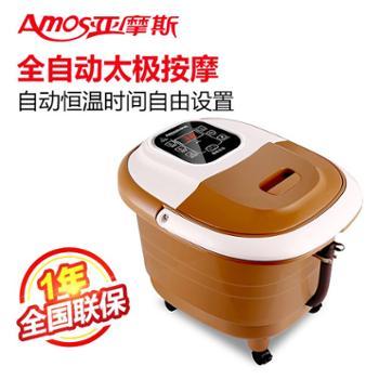 荣事足浴盆RS-FT05Z养生电动全自动按摩恒温加热足浴器