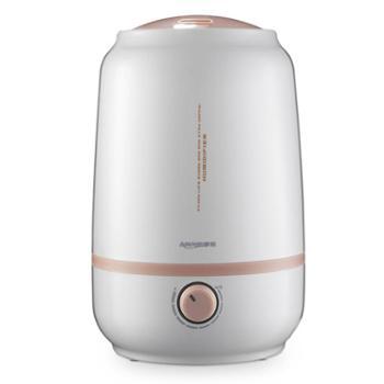 荣事达亚摩斯加湿器YS-V5001家用静音大容量卧室办公室空气净化小型迷你香薰机