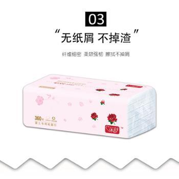 沐舒原生木浆婴儿专用纸巾120抽20包