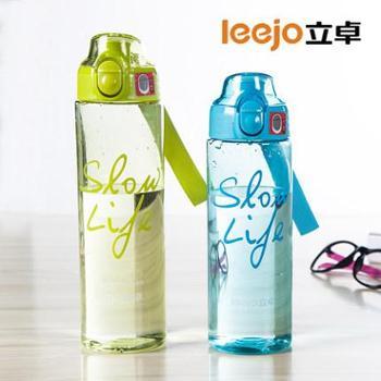 立卓水杯塑料便携学生随手杯防漏创意杯子大容量运动太空杯水壶瓶