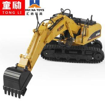 童励遥控挖掘机玩具挖机挖土机工程车