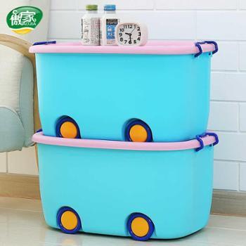 傲家特大号卡通收纳箱加厚塑料儿童整理箱玩具储物箱带轮有盖箱子