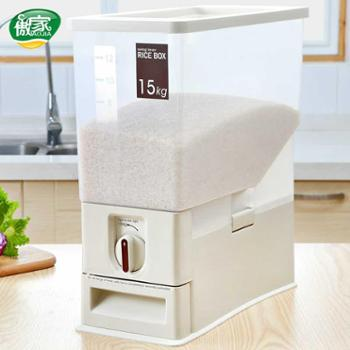 傲家日本装米桶储米箱15KG放米的米缸防潮防虫密封塑料厨房米箱厨房用具