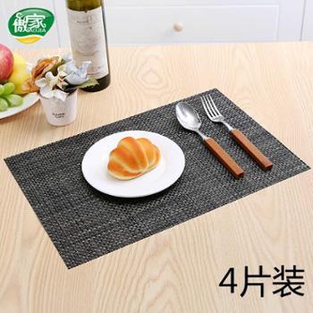傲家4片装桌垫西餐垫欧式pvc隔热垫日式简约餐桌垫杯垫碗垫盘垫子