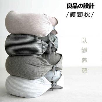 无印U型枕护颈枕良品午睡枕旅行枕头保健枕靠枕U形泡沫粒子枕