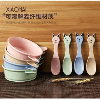 小麦秸秆儿童碗勺套装日式环保防烫碗兔子米饭碗汤碗微波炉可用