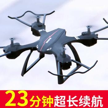 童励超大耐摔无人机带摄像头高清专业长续航拍飞行器四轴遥控飞机玩具