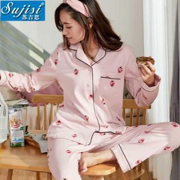 新款睡衣女秋长袖家居服韩版草莓甜美全棉家居服套装