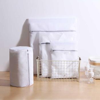 天纵家用洗衣袋护洗袋细网组合4件套套装洗内衣文胸专用洗衣袋网内衣袋生活用品