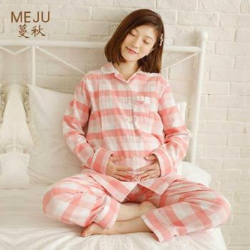 meju哺乳服套装纯棉格子绒布哺乳月子衣家居服新品秋冬加棉月子服