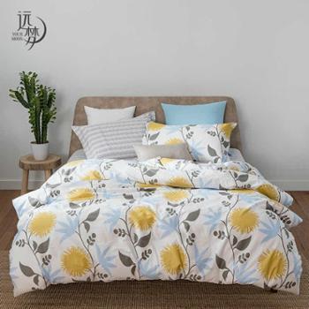 远梦被套床远梦四件套纯棉套件全棉被套床单1.5m1.8米床单双人宿舍伊人风尚床上用品