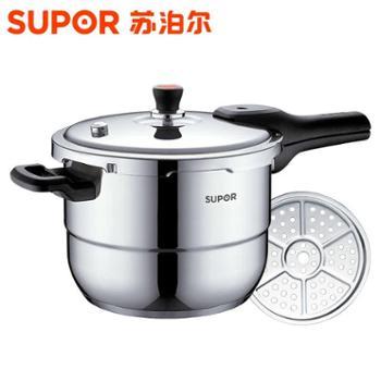 苏泊尔银河星压力锅不锈钢高压锅通用厨房用具