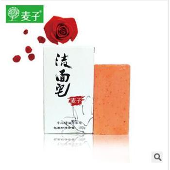 麦子玫瑰冷制皂100g补水保湿洁面精油皂