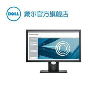 定制Dell/戴尔E2216H21.5英寸功能齐备显示器