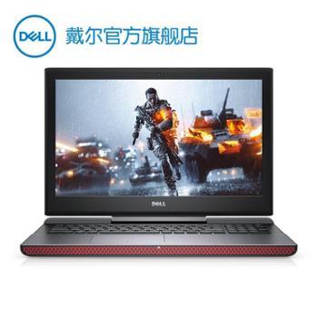 戴尔 新游匣 Ins15-7567-1845B 高配游戏非触控笔记本电脑i7-7700HQ/8GB/1T+128G/4G独显 湛黑