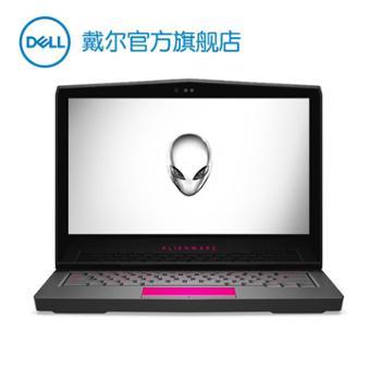 【定制】外星人Alienware ALW13C-R2838 13.3英寸可触摸屏游戏笔记本电脑i7-7700HQ 8G 512G 6G独显