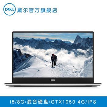 戴尔DELLXPS15(9570)1545八代标压酷睿四核指纹识别轻薄微边框笔记本电脑