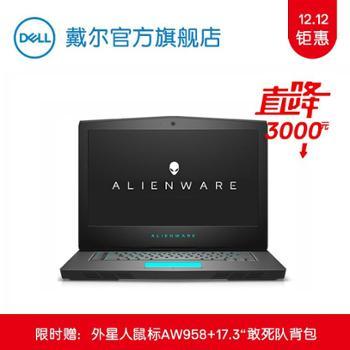 戴尔DELL外星人AlienwareR5ALW1717.3英寸八代标压高清独显双硬盘游戏笔记本电脑3848