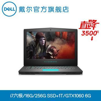 外星人AlienwareR4ALW1515.6英寸八代标压高清独显双硬盘游戏笔记本电脑3738银