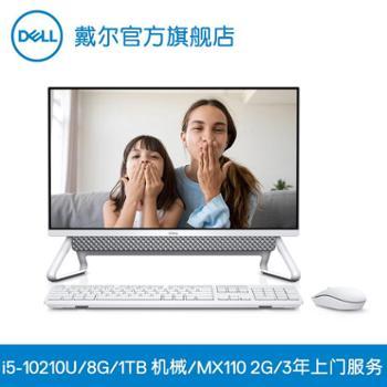 戴尔DELLIns24-5490-1528灵越5000高清超薄台式机电脑