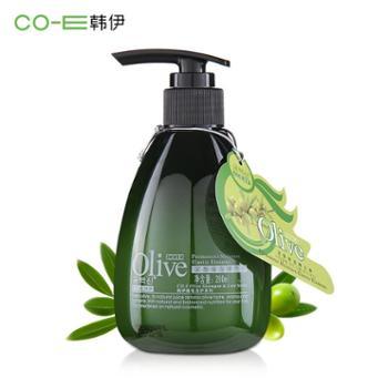 韩伊橄榄定型保湿弹力素护发蜡头发造型发胶烫后护卷