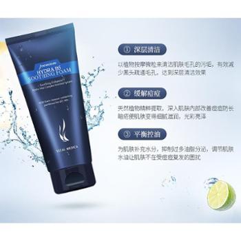 韩国AHCB5玻尿酸洗面奶180ml深层清洁保湿补水不紧绷