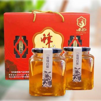 秦花蜂蜜雪域白蜜蜂蜜红礼盒500g*2瓶