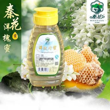 秦花牌洋槐蜜农家自产蜂蜜258g