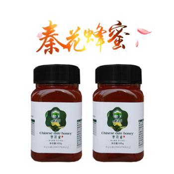 秦花枣花蜜农家自产枣花蜂蜜500克*2瓶